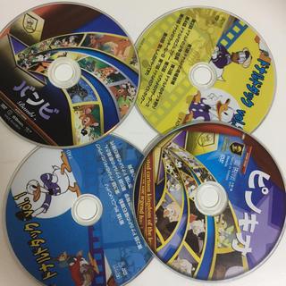 ディズニー(Disney)のディズニー DVD 4枚セット まとめ売り(キッズ/ファミリー)
