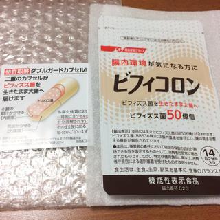 ニッシンセイフン(日清製粉)の【新品】ビフィコロン 14カプセル入り(その他)