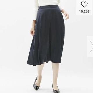 ジーユー(GU)のタグ付♡ サテンフレアミディスカート ネイビー(ひざ丈スカート)