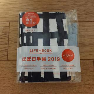 mina perhonen - ミナペルホネン ほぼ日手帳 sora check