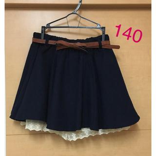 シマムラ(しまむら)のリボンベルト付 フレアスカート 140(スカート)