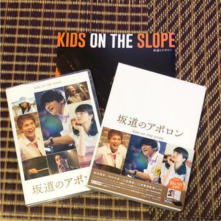 坂道のアポロン 豪華版 Blu-ray ブルーレイ(日本映画)
