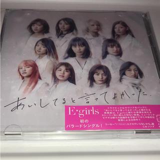 イーガールズ(E-girls)のE-Girls(ミュージシャン)