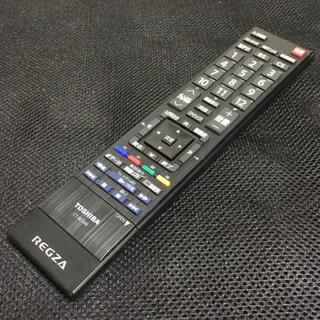 トウシバ(東芝)のTOSHIBA テレビ リモコン ct-90348(テレビ)
