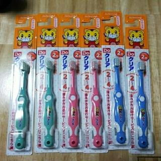 サンスター(SUNSTAR)のサンスターDOクリア歯ブラシ しまじろう 6本(歯ブラシ/歯みがき用品)