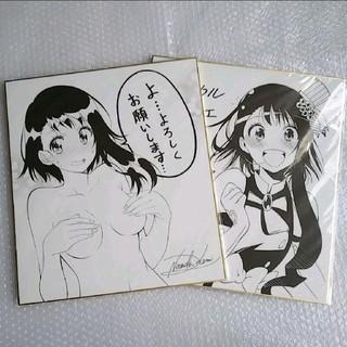 ニセコイ 小野寺小咲&マジカルパティシエ小咲ちゃん 複製サイン色紙 セット