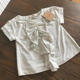 ジェモー(Gemeaux)の新品★gemeaux ジェモー カットソー フリルTシャツ 100 タグ付き(Tシャツ/カットソー)
