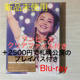 安室奈美恵 ブルーレイ 初回限定盤(ミュージック)