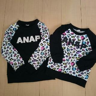 アナップキッズ(ANAP Kids)のアナップキッズ 100   120  トレーナー  セット(Tシャツ/カットソー)