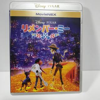ディズニー(Disney)のリメンバーミー   ブルーレイ + 純正ケース(キッズ/ファミリー)