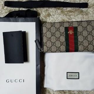 グッチ(Gucci)のGUCCI 財布 ウェブ GGスプリーム キャンバス ジップアラウンドウォレット(長財布)