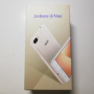 エイスース(ASUS)の新品未使用未開封 Zenfone4MAX ゴールド(スマートフォン本体)