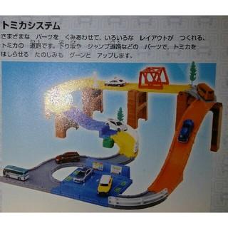 タカラトミー(Takara Tomy)のTOMIKAトミカ システム(電車のおもちゃ/車)