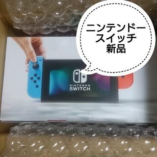 Nintendo Switch - 任天堂 ニンテンドースイッチ ネオンブルー 本体 新品
