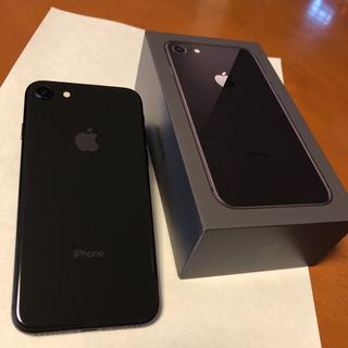 アイフォーン(iPhone)のiPhone8本体(スマートフォン本体)