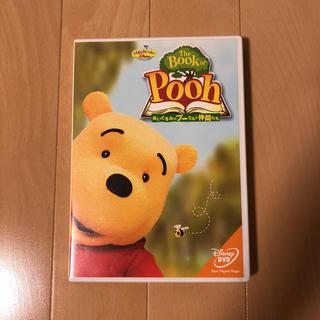 Disney - プーさんDVD