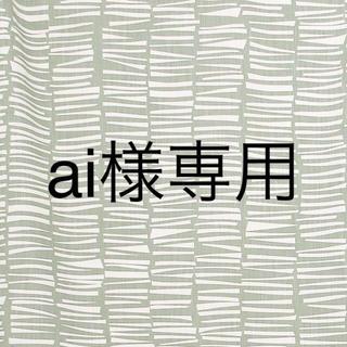 Ai様専用(浴衣帯)