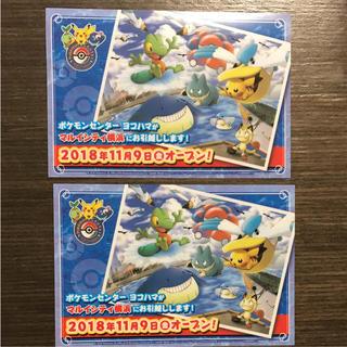 ポケモン(ポケモン)の2枚セット ポケモンセンター移転案内  クリアカード(キャラクターグッズ)