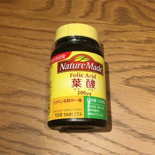 オオツカセイヤク(大塚製薬)の葉酸サプリ ネイチャーメイド(ビタミン)