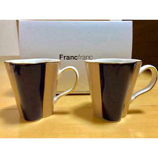 フランフラン(Francfranc)のFrancfrancコップ(グラス/カップ)