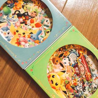 ポケモン(ポケモン)のポケモンセンターオリジナル 絵皿2枚セット ポケモンセンター20周年記念(キャラクターグッズ)