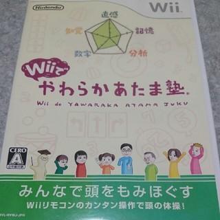 Wii - wiiでやわらかあたま塾