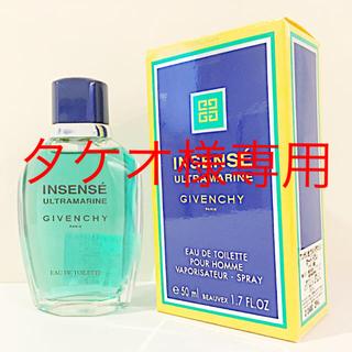 ジバンシィ(GIVENCHY)の⭐︎新品⭐︎ジバンシー ウルトラマリン EDT SP 50ml(香水(男性用))