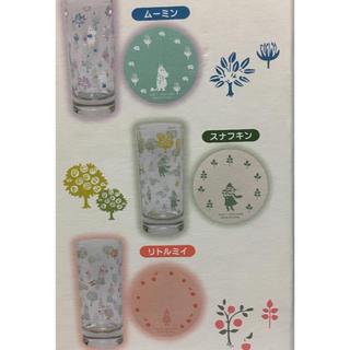 タイトー(TAITO)のムーミン  珪藻土コースター付きデザイングラス 全3種(キャラクターグッズ)