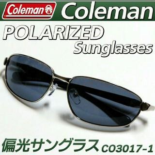 コールマン(Coleman)の送料無料♥Coleman コールマン 偏光サングラス CO3017-1(サングラス/メガネ)