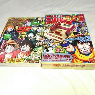 ニンテンドウ(任天堂)のファミコンミニジャンプ 週間少年ジャンプ50周年号セット(家庭用ゲーム本体)