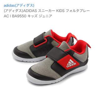アディダス(adidas)のアディダス ベビーシューズ フォルタプレー 15.0(スニーカー)