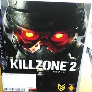 プレイステーション3(PlayStation3)のキルゾーン2ps3ソフト(家庭用ゲームソフト)
