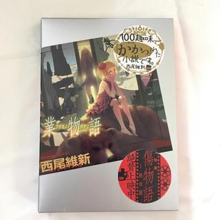 コウダンシャ(講談社)の【ほぼ新品】業物語 〈物語シリーズ〉(文学/小説)
