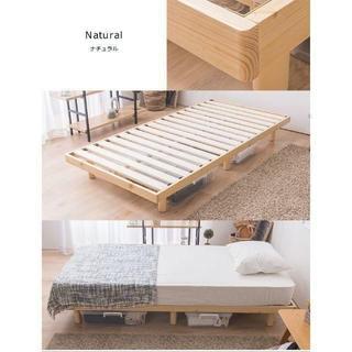 新品 天然木フレーム高さ二段階すのこベッド シングルベッド ベッドフレーム