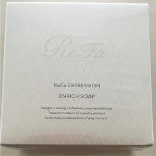 リファ(ReFa)のReFa EXPRESSION ENRICH SOAP(フェイスケア/美顔器)