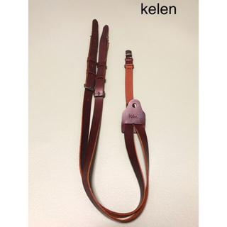 ケレン(KELEN)の【新品】kelen レザーサスペンダー Y字(サスペンダー)