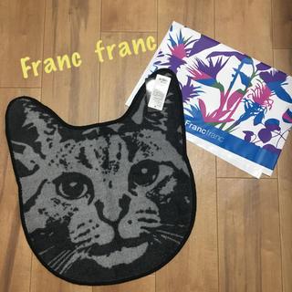 フランフラン(Francfranc)のフランフラン ネコちゃん マット(玄関マット)