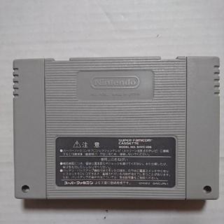 スーパーファミコン(スーパーファミコン)の魔装機伸 スーパーファミコン(家庭用ゲームソフト)