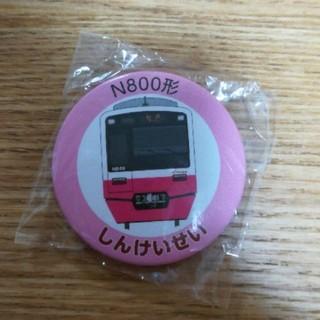 新京成電車のバッヂ(電車のおもちゃ/車)