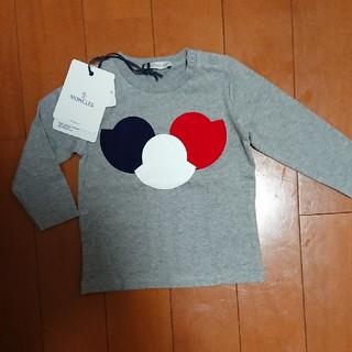 モンクレール(MONCLER)のMONCLER モンクレール 長袖Tシャツ 新品未使用(Tシャツ)