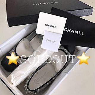 シャネル(CHANEL)の❤️シャネル❤️国内2店舗限定品💕美品✨グリッターシューズ 38 ご確認用画像(バレエシューズ)