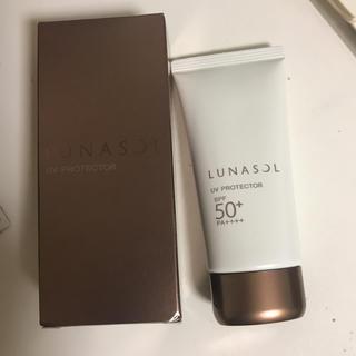 ルナソル(LUNASOL)のルナソル UVプロテクター(日焼け止め/サンオイル)