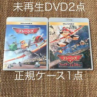 Disney - 未再生  DVD プレーンズ 1 2 ファイヤー レスキュー セット