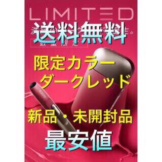 アイコス(IQOS)のIQOS/限定カラー/ダークレッド/新品・未開封(タバコグッズ)
