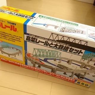 タカラトミー(Takara Tomy)のプラレール 高架レールと大鉄橋セット(電車のおもちゃ/車)