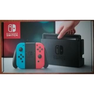 ニンテンドースイッチ(Nintendo Switch)の【新品未開封】ニンテンドースイッチ本体【送料無料】(家庭用ゲーム本体)