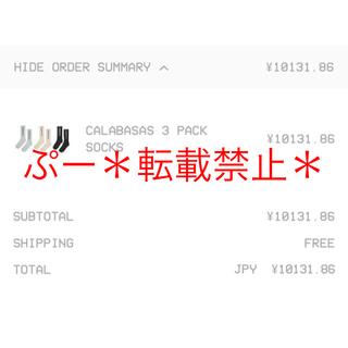 アディダス(adidas)の【確実正規品】yeezy supply calabasas ソックス 3pack(ソックス)