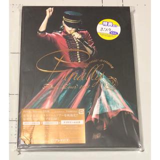 安室奈美恵 名古屋公演  初回限定版  新品未使用未開封 Blu-ray版(ミュージック)