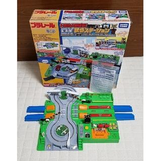 タカラトミー(Takara Tomy)のプラレール トミカと遊ぼうDX踏切ステーション(電車のおもちゃ/車)