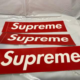 Supreme - supreme ステッカー 3枚